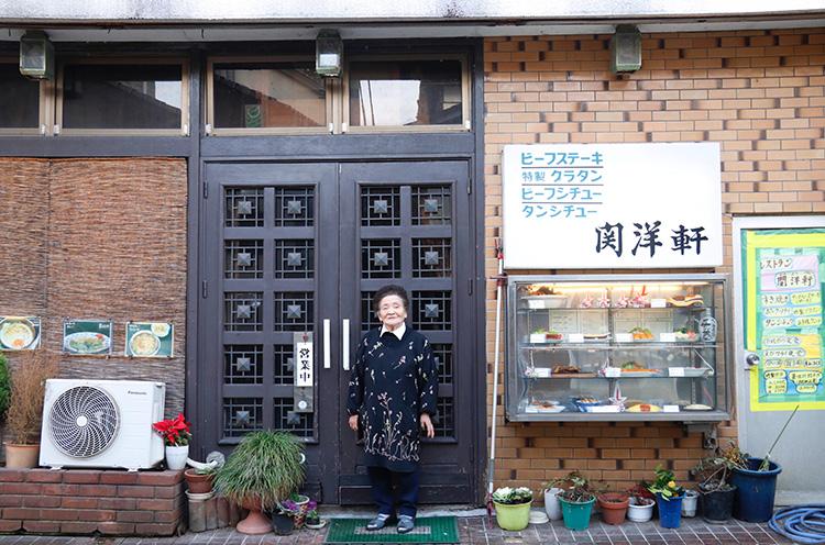 4代目の奥様・関芳江さん。とても優しいお人柄です。