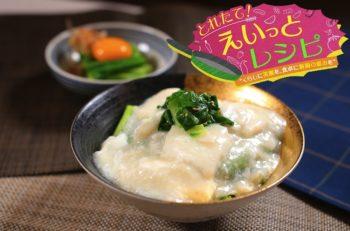 一杯のどんぶりに新潟の冬を表現! 料理家・村山瑛子が作る女池菜を使ったとろとろ丼レシピ