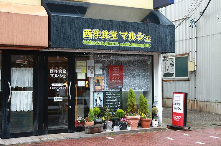 お店は新潟市中央区の学校町通に