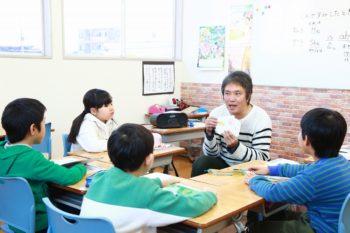 【ママパパ注目!】文化系の習いごとが充実|夢教室ドリームアドバンス