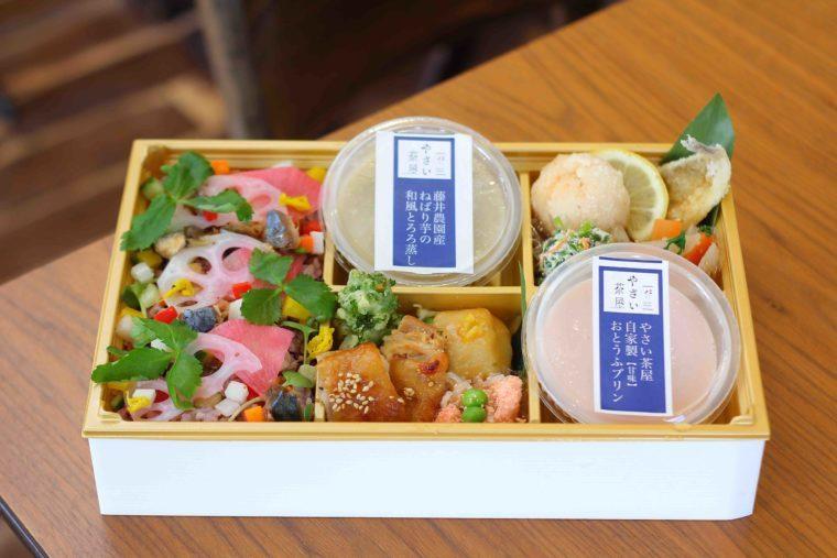 やさい茶屋の『焼き鯖ちらし寿司弁当』
