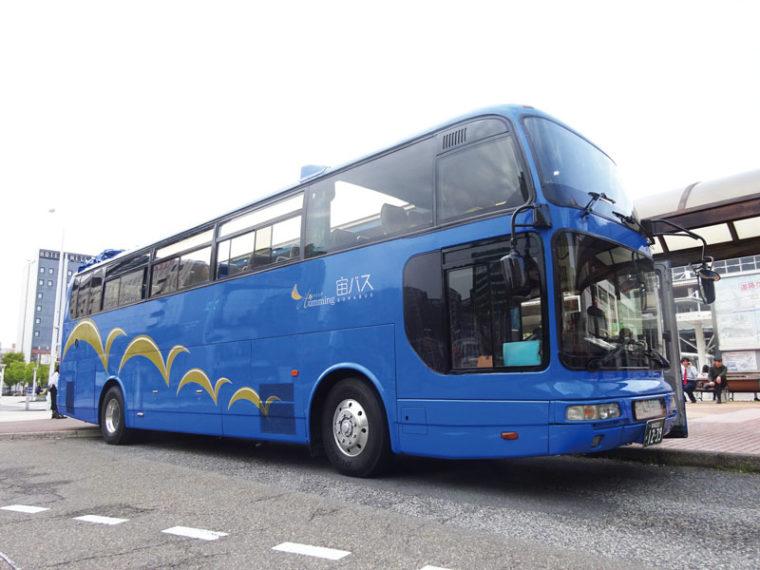 これが「宙バス(そらばす)」だ!!
