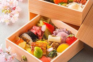 ホテルオークラ新潟 和食 や彦の『行楽弁当 ~春~ 二段 宴(うたげ)』