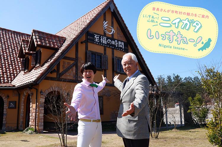 品田村長とオシャレカフェの前でポーズ