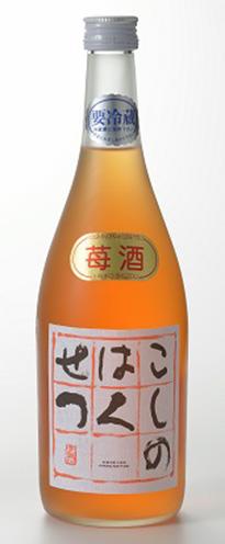 こしのはくせつ 苺酒(720ml 3,080円・税込)