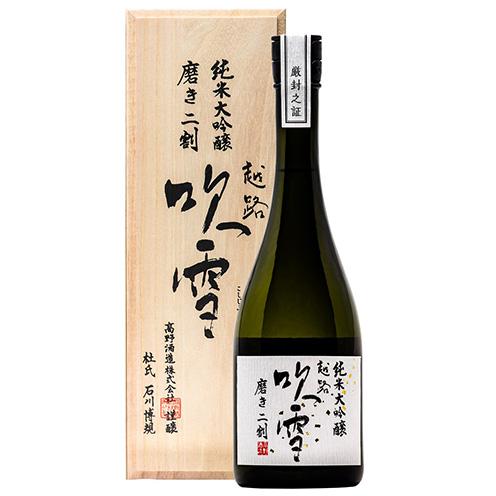 『越路吹雪 純米大吟醸 磨き二割』(11,000円)