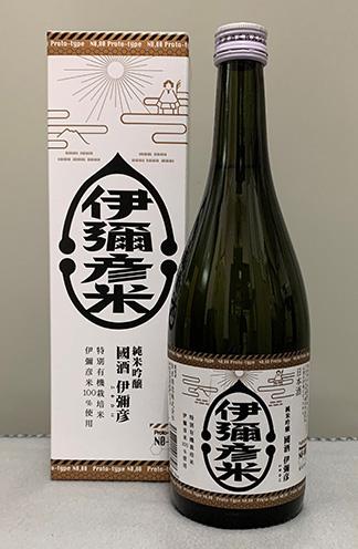 純米吟醸 國酒 伊彌彦(720ml 1,500円・税込)