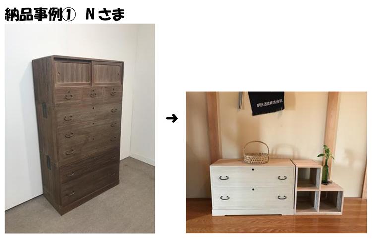 下台を小袖箪笥として、上台と中台で上記のような飾り棚を制作。