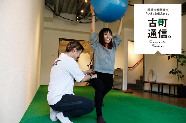 池ヶ谷 奏(いけがやかな)さん/1989年神奈川県生まれ。お茶の水女子大学芸術・表現行動学科卒業。2010年よりNoism2、2013年よりNoism1に所属