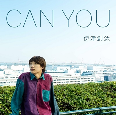 『CAN YOU』1,100円/Eggs