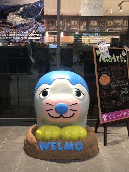 上越妙高駅の売店前でキャッチした店長のお姿…