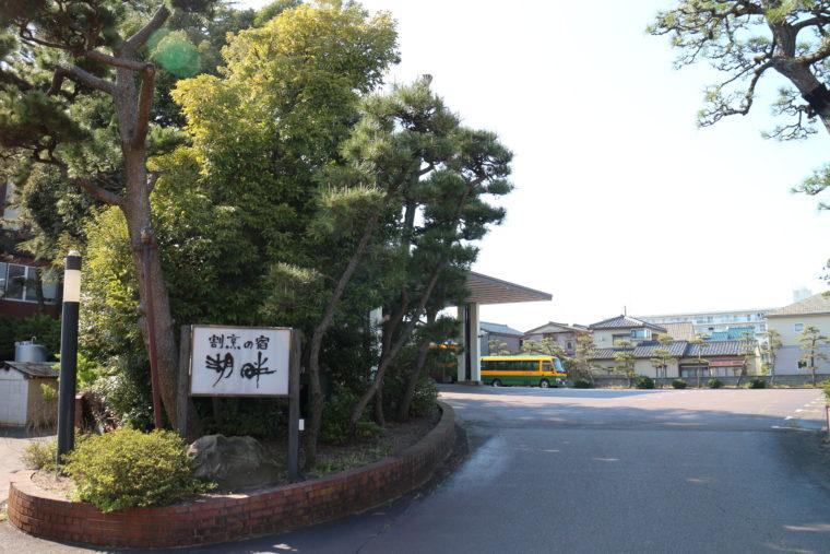 お店は鳥屋野潟湖畔にあります
