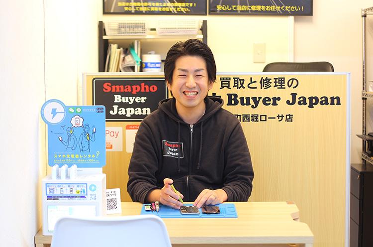 【スマホリペアアドバイザー】スマホBuyerJapan古町西堀ローサ店/坂井康之さん