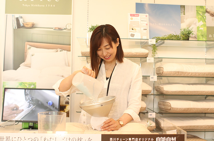眠りの専門店 Watakyu