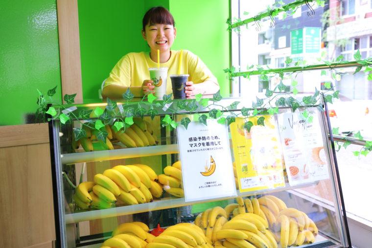ショーケースにはバナナがいっぱ~い。