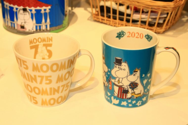 マグカップ 各1,650円