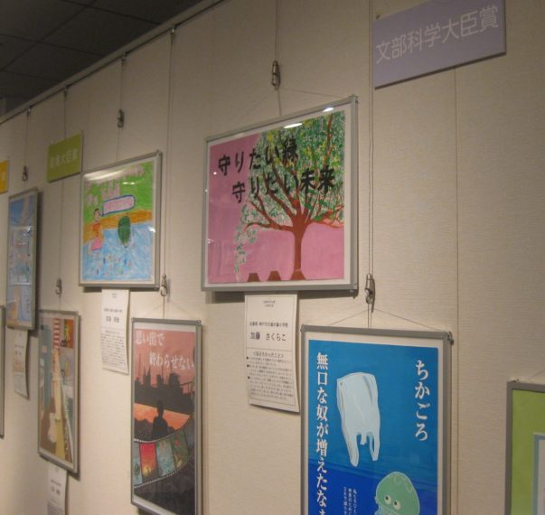 展示会の様子。今年はホームページでWEB展示会を実施します