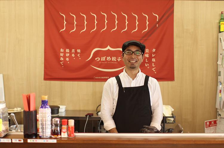 店主・長谷川さん。つばめ餃子を立ち上げて約7年。今では全国的にも知名度を上げています