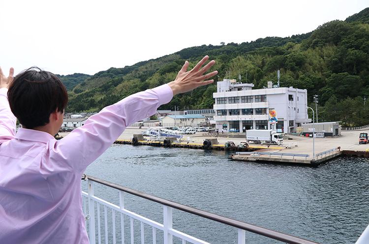 本保村長〜〜〜、さよーならーーーーーーーー! また来ますねーーーーーーーー!
