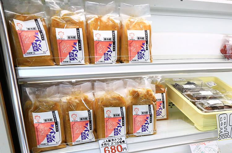 『さつき味噌』(680円税込)。JA新津さつきオリジナルの味噌で、まろやかな味わいが人気。まとめ買いする人も多いそう