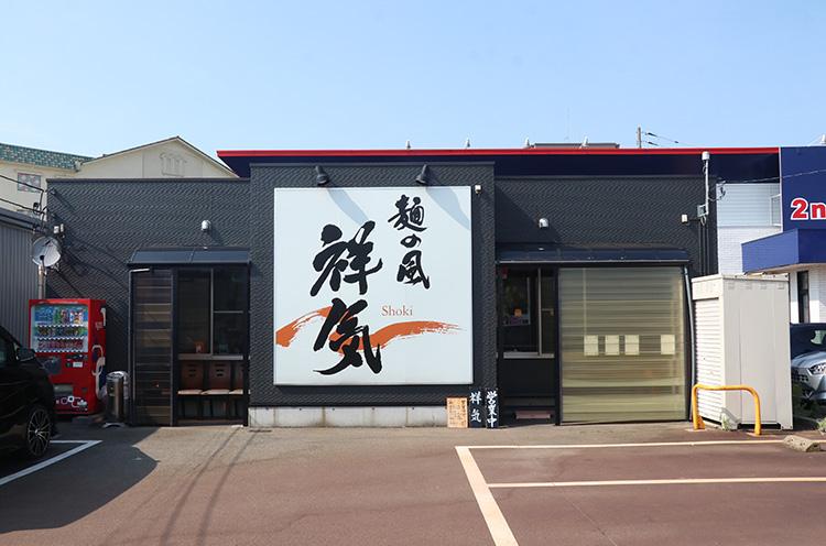 リバーサイド千秋の近くにお店はあります