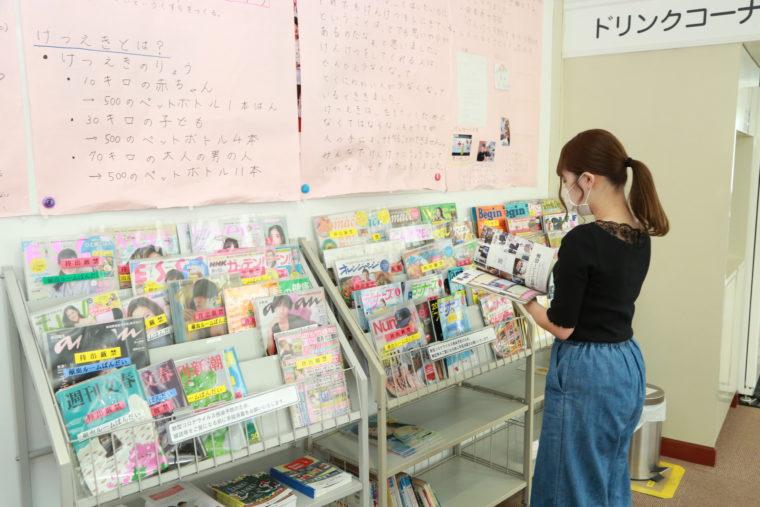 ファッション誌から週刊誌、タウン情報誌などさまざまな雑誌が揃っています