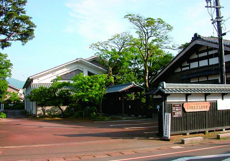 記念館は吉田東伍の生家にあります