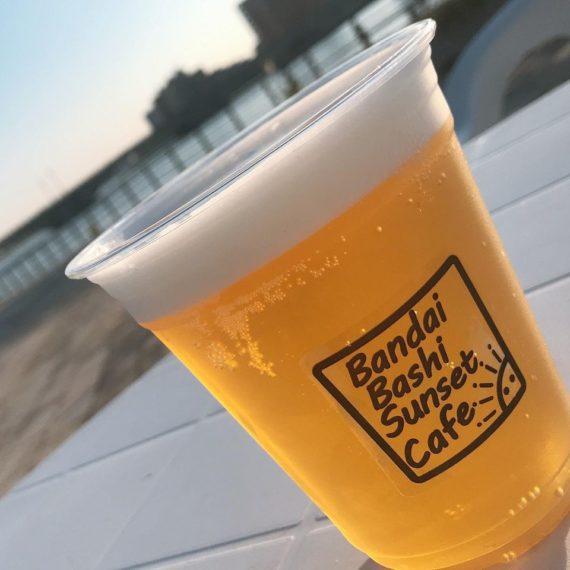 ビール美味しそう〜〜