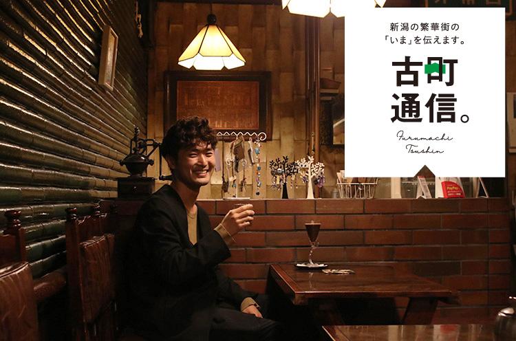 林田海里(はやしだかいり)さん/1994 年熊本県生まれ。ドイツの舞踊学校、チェコの バレエカンパニーを経て、2018年9月よりNoism1に所属