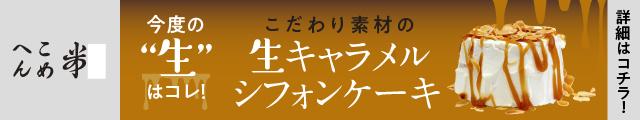 長谷川さん_ジャックスマホ