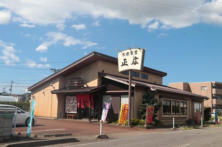 三条市石上大橋近く。広々したお店です