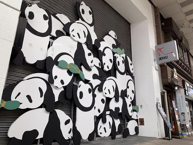 「笹パンダンゴパンダ」(手部)
