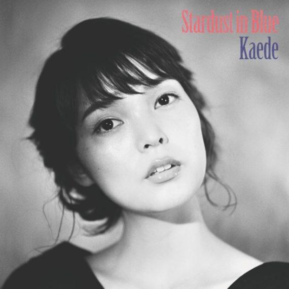 Kaede 2ndミニアルバム『秋の惑星、ハートはナイトブルー。』/2,000円+税/T-Palette Records