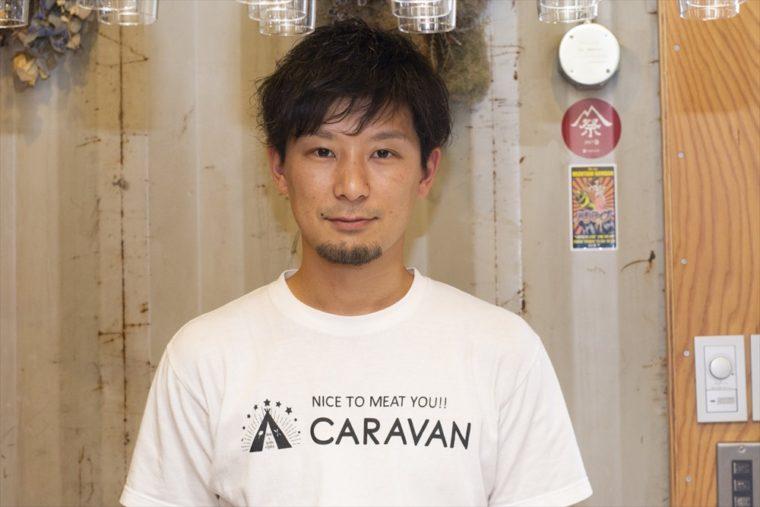 肉バルとキャンプCARAVANオーナー・大湊貴裕さん