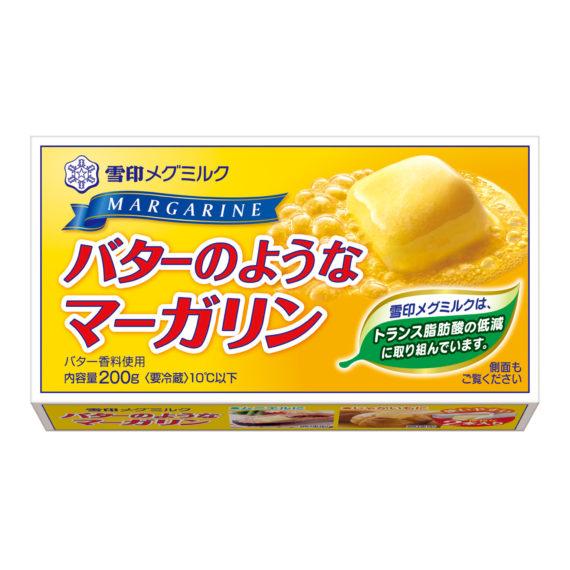 「バターのような マーガリン」