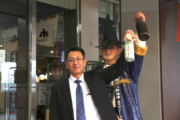 ぽんしゅ館新潟驛店の入口でアントニオ猪木ばりに「ダーッ!」…ではなく『大吟醸 越後桜』を手に後ろの人形と同じポーズをとってくれた羽澤社長
