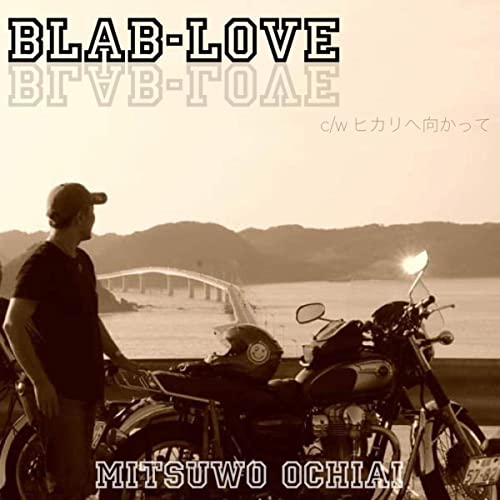 2020年配信シングル第1弾『BLAB-LOVE』(c/w ヒカリへ向かって)