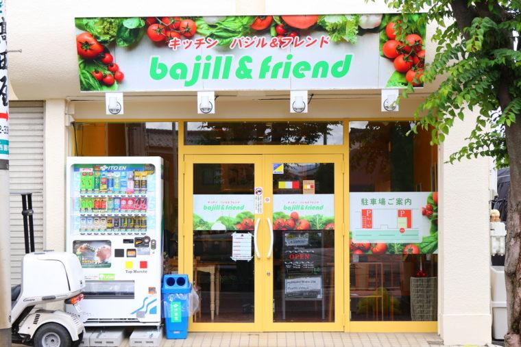 kitchen bajill&friend 外観
