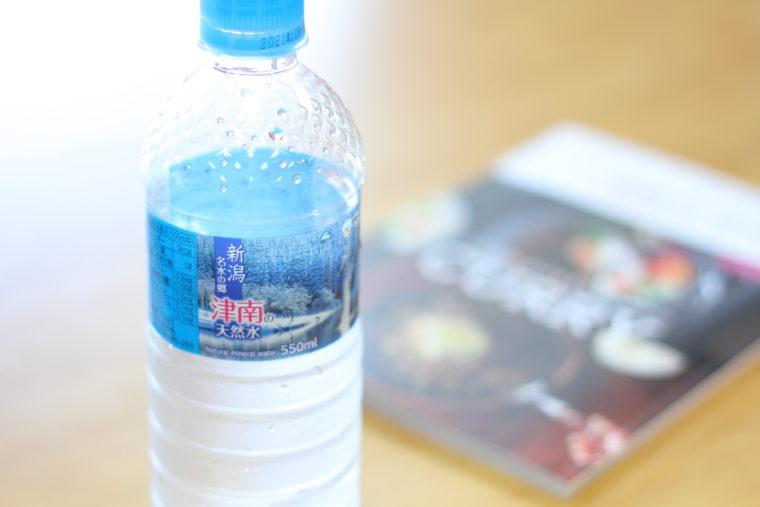 ホント、おいしいお水♥