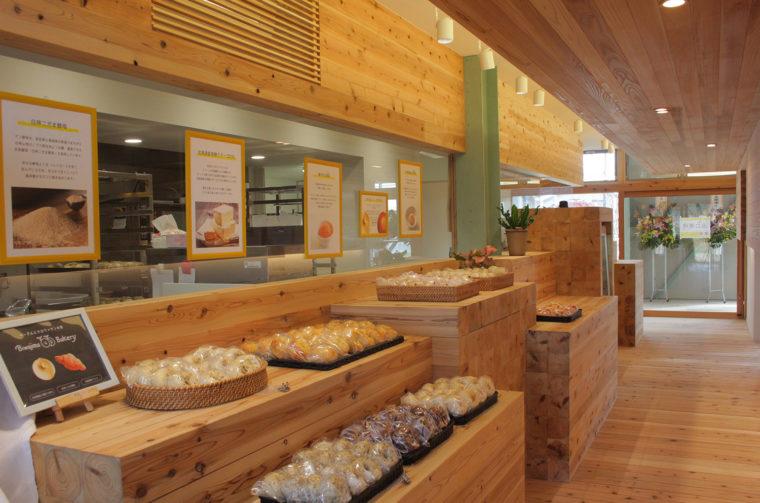 ベーグルとクロワッサンの店、Biwajima Bakery