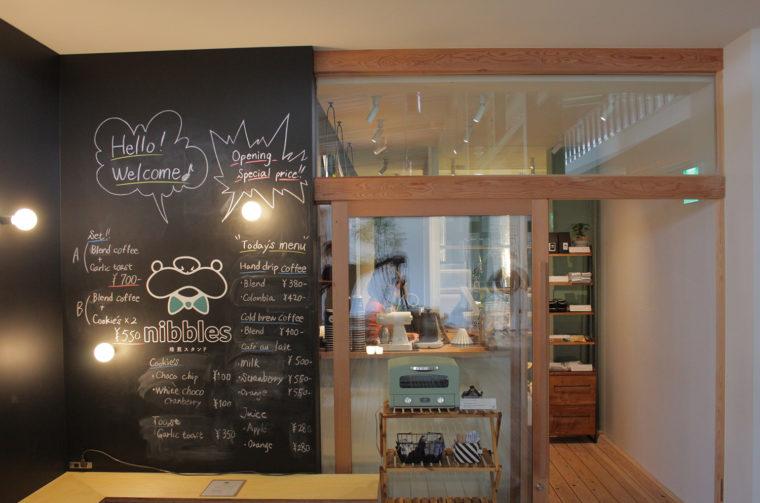 国内では珍しい豆やフレーバーコーヒーなどを販売する焙煎スタンド、nibbles