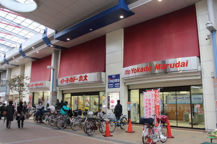 イトーヨーカドー丸大新潟店 外観