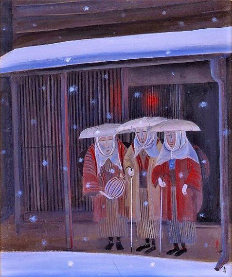 斎藤真一《三人の瞽女 冬の旅支度》「越後瞽女日記」(1980年)