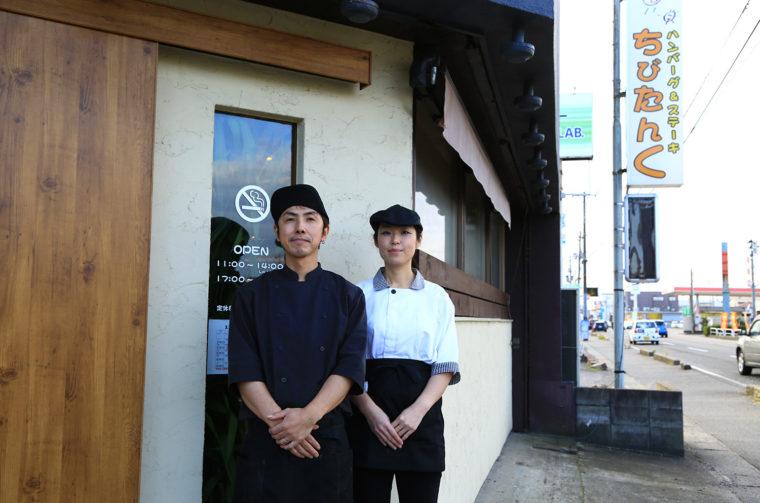 二人三脚でお店を営む小野さん夫婦。とってもやさしいお人柄です