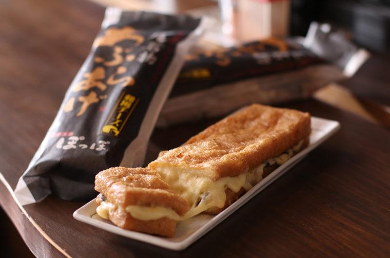『和風チーズ』(430円税込)