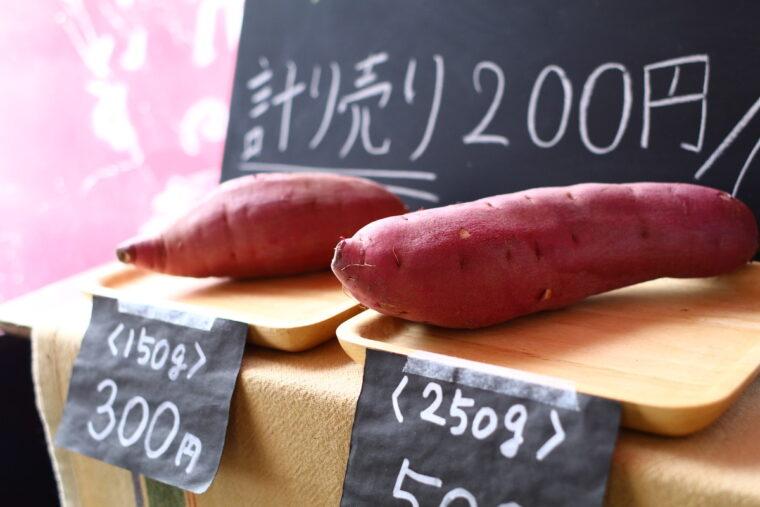 量り売りで100g200円(税込)。小さめ1本がだいたい150g、大きい1本が250gくらいです