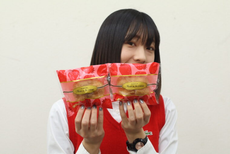 こんなにかわいいイチゴのパッケージに入っています