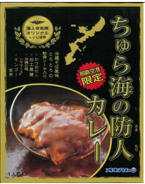 ・沖縄 『ちゅら海の防人カレー』 5名様 ~大きなソーキ肉2個入り。海上自衛隊と那覇空港基地局が共同開発した沖縄版海軍カレー