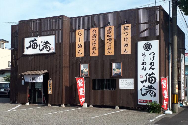 赤道沿いにお店はあります