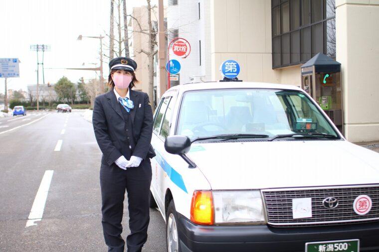 三和第一交通のドライバーさんが来てくれた!